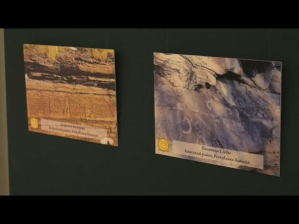 Республиканские волонтеры рассказали о сохранности памятников древности Абакан 24