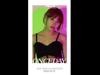 Chaeyoung's special video for once japan 3rd anniversary