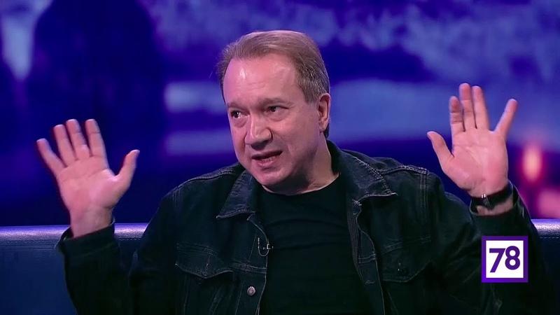 Виктор Рыжаков в гостях у Александра Малича Неспящие 22 01 20