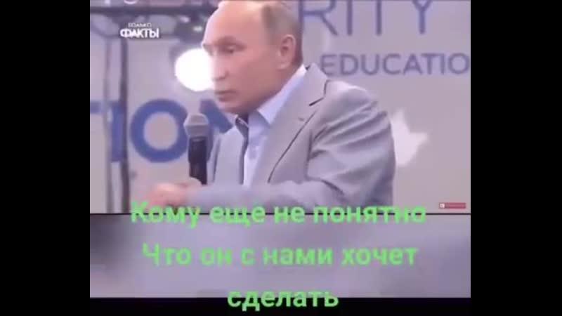 Искусственно выведенный путинский человек сможет воевать за идеалы путинизма без страха без чувства сострадания и без боли
