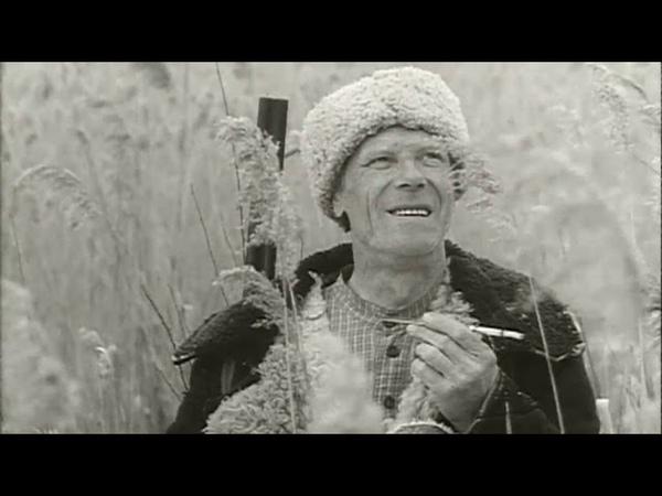 Окраина 1998 фильм