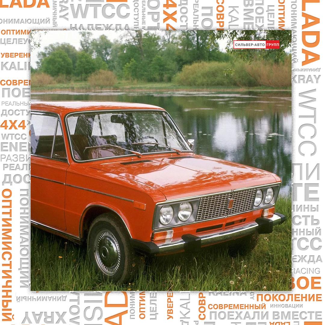 ТОП-3 самых быстрых автомобилей СССР