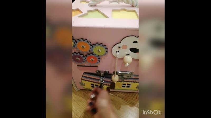 Видеобзор кубика 30 на 30 в розовом цвете
