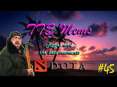 TTE Mems Хейтерки атакуют R 45