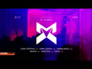 M_division showcase x years / 9.11 / hide