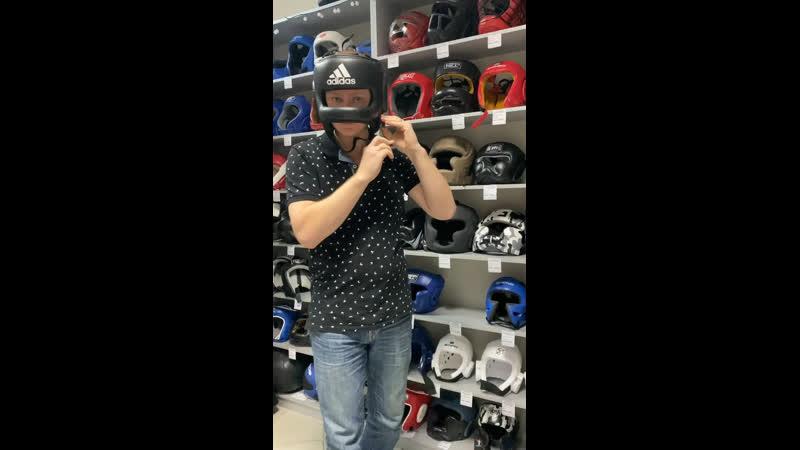 Шлем с защитой носа Adidas