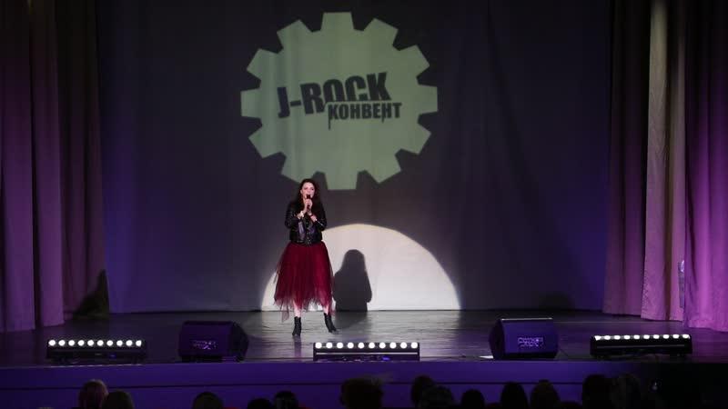 Lia Linell (Москва) - Olivia - Wish - J-Rock Конвент 2019