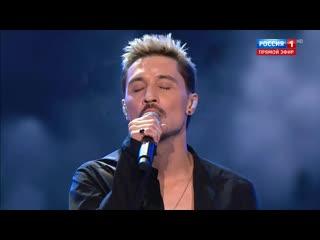Дима Билан  Я тебя отвоюю (Новая волна-2019)