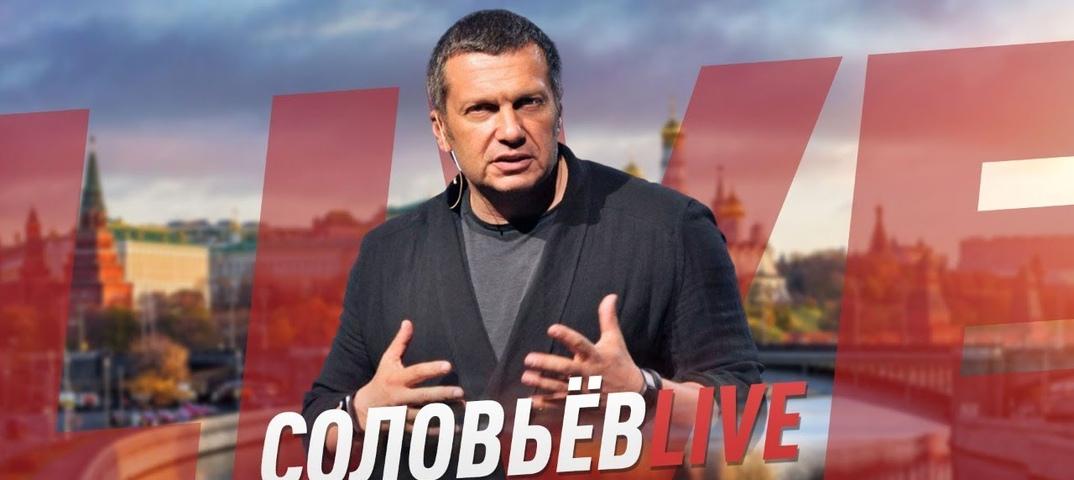 Ефремову дали 8 лет | Интервью Лукашенко | Похищение Колесниковой | Соловьёв LIVE