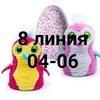Виктория Шафик 8-04,8-06