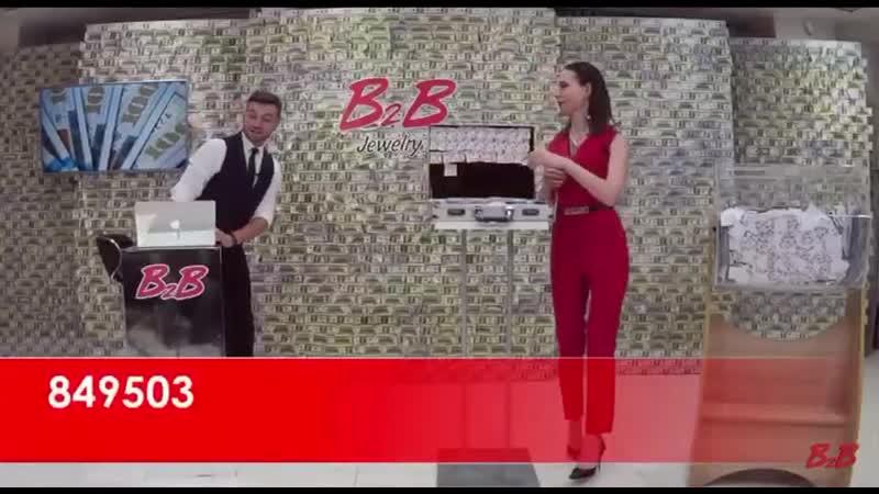 B2b Jewelry Розыгрыш Победитель из Сочи выиграл 5000 $ УРА