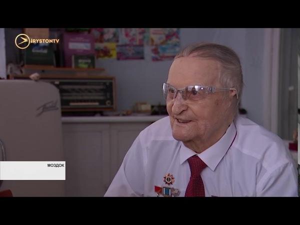 94 летний ветеран Василий Динеев активно работает с молодёжью