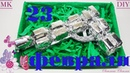 ⭐23 февраля. Подарок мужчине пистолет из конфет.⭐February 23. A gift to a man a gun made of sweets.