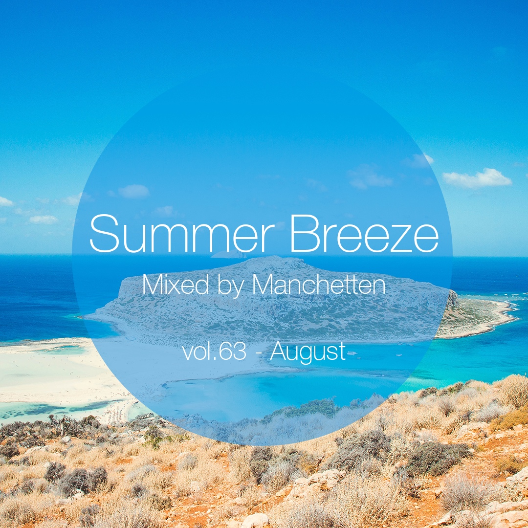 Summer Breeze vol 63