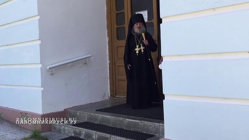 Батюшка Паисий