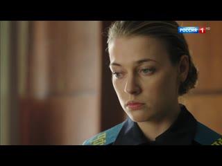 Сериал Невеста комдива (2020) Анонс трейлер скоро