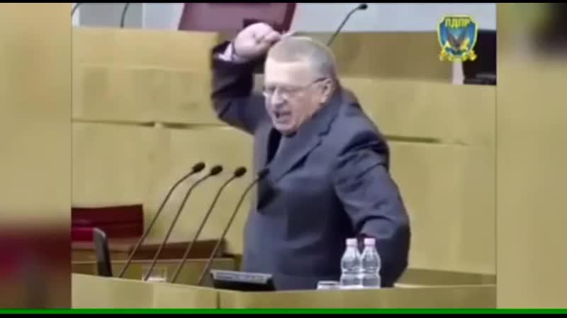 Kogda druzya ne pozvali bukhat ZHirinovskijj
