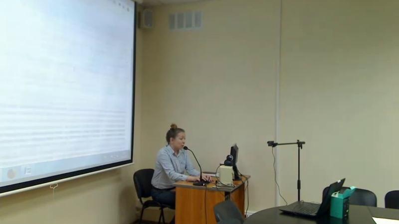 Открытый семинар, на тему взыскания задолженностей с членов и индивидуалов СНТ.