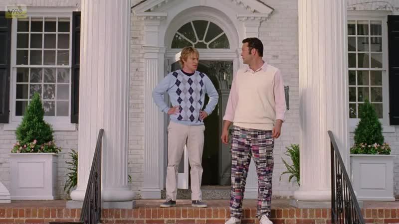 Играем в полную силу.Незваные гости Wedding Crashers (2006).Фрагмент из фильма