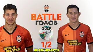Battle голов. 1/2 финала: Манор Соломон vs Тарас Степаненко