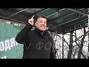 Акция Захист Української Землі под зданием Офиса президента Украины. 30.10.2019 г. Часть 5