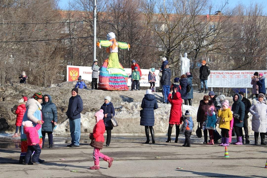 В Петровске отпраздновали Масленицу и встретили наступление весны