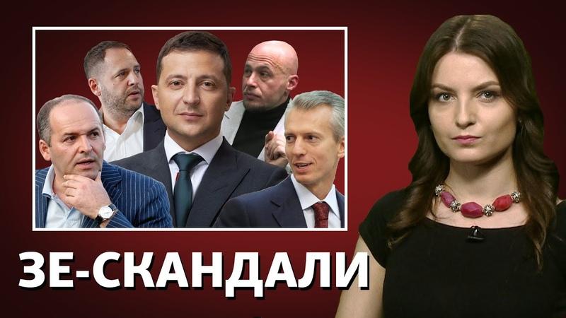 Рік правління Зеленського: найгучніші розслідування про шостого президента