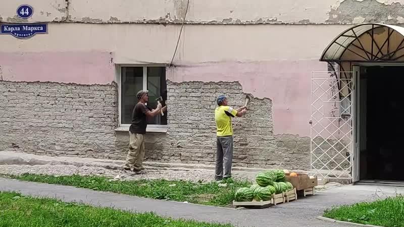 «Потёмкинская деревня дураков» на проспекте Карла Маркса!