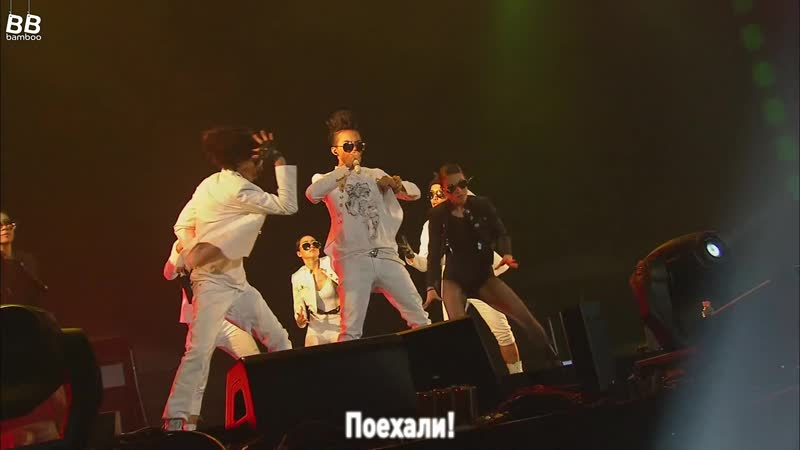 [BAMBOO рус.саб] G-DRAGON FEAT. TAEYANG – KOREAN DREAM