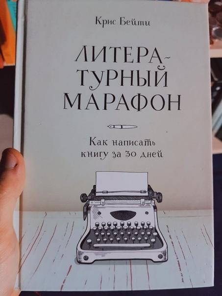 Подборка книг для бизнесменов по копирайтингу, изображение №5