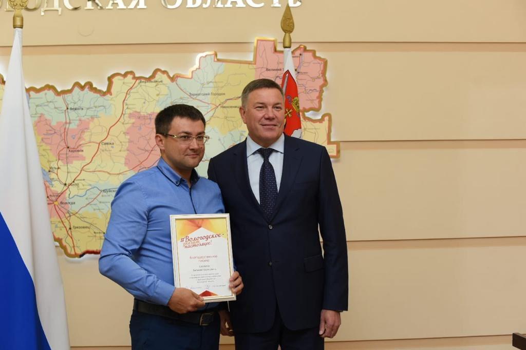Губернатор Вологодской области отметил журналистов благодарственными письмами