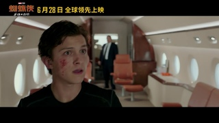 Spider-Man: Far From Home Chinese Trailer