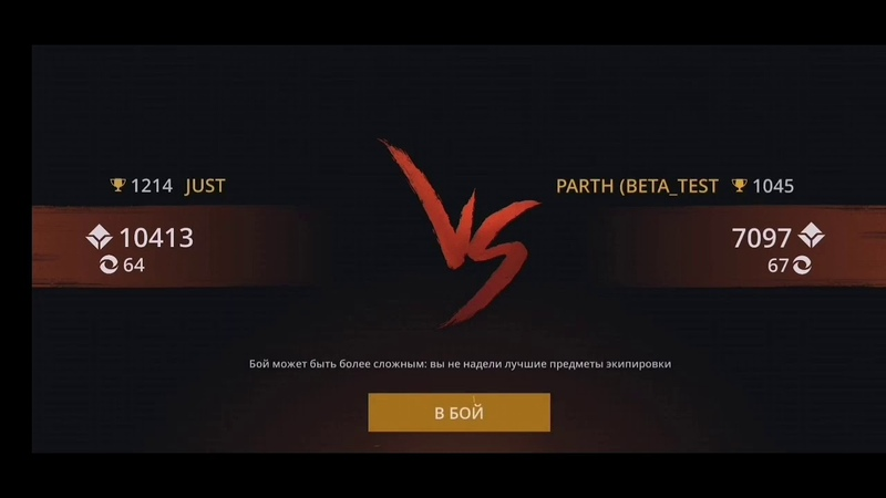 Shadow Fight 3 beta v1 24 1