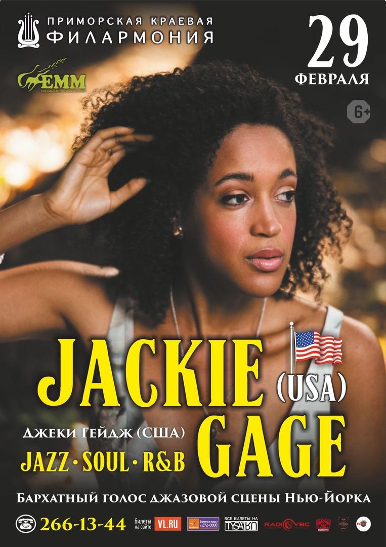 Афиша Владивосток JACKIE GAGE - 29 февраля, Приморская филармония