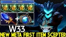 W33 Outworld Devourer New Meta First Item Scepter Imba Damage 7 23 Dota 2