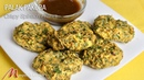 Palak Pakoras (Crispy Spinach Fritters, Indian Snack) Recipe by Manjula