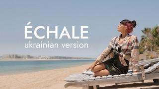 Michelle Andrade - Échale UA [Орёл и Решка] Прем'єра!