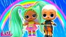 Мария В ШОКЕ У Витчи новая подружка Мультик про куклы лол сюрприз LOL dolls