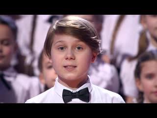 Детский хор Светлакова - Если бы платили каждый раз.. (Слава Богу, ты пришел!)