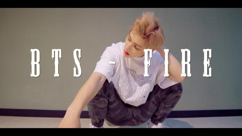 [YOUTUBE] Kang Leo 2019/8/13 BTS - Fire / Leo Kang (강레오) Dance Cover