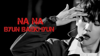 Baekhyun 백현 | Trey Songz - Na Na (Nightcore Deeper version) [FMV]