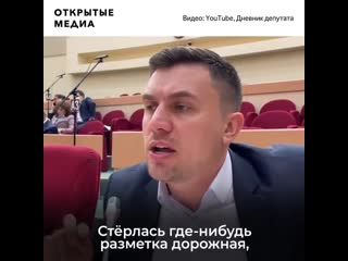 Депутат Бондаренко о штрафах для чиновников