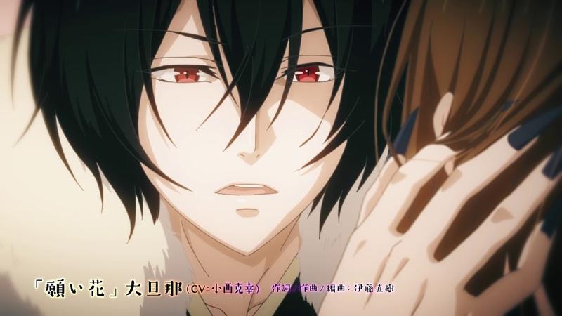 『かくりよの宿飯』キャラクターソング集 プロモーション映像第1弾  2282