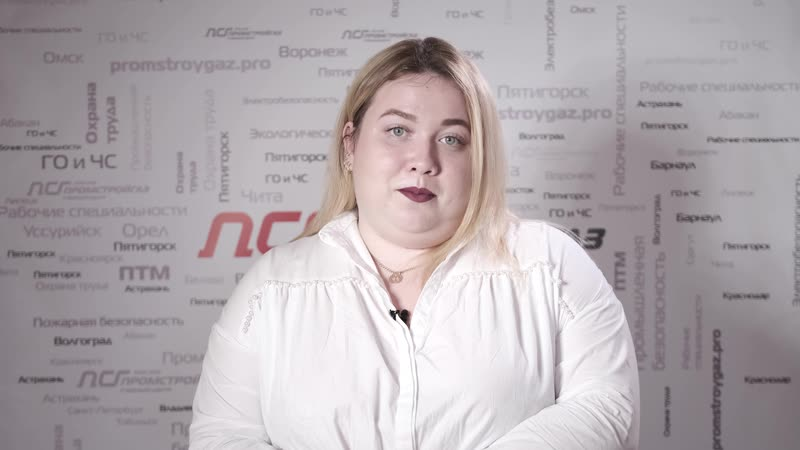 Елена Гусельникова менеджер по реализации контрактов тендерного отдела