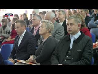 Ученые из восьми стран мира учувствуют в научной конференции в Донецке.