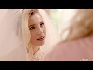 Julia Ann and Carolina Sweets - Sweet Child Of Mine [Lesbian]