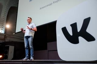 VK Tech Talks | Engines & KPHP 29 августа 2019