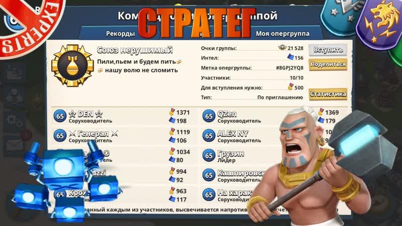 Союз Нерушимый - Тупик - СТРАТЕГx3