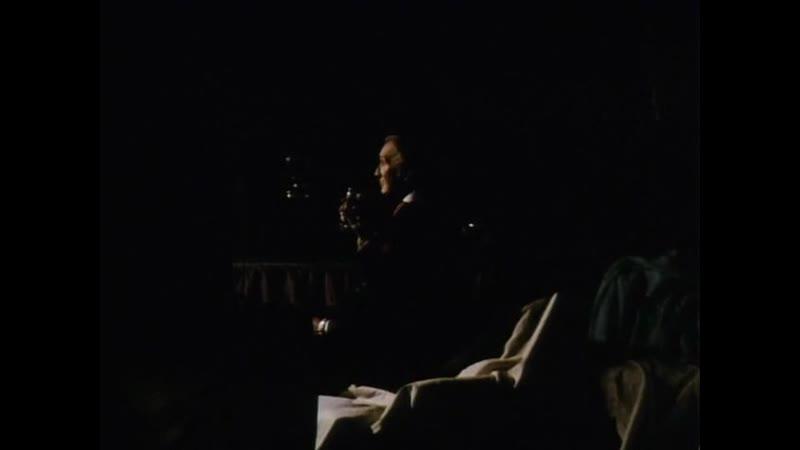 La casa de las sombras del pasado Peter Walker 1983