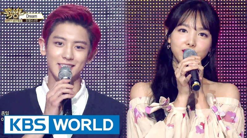 Special Collaboration - ChanYeol NaYeon [Music Bank / 2016.06.24]
